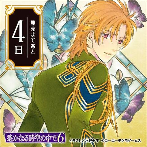 File:Shuhei-countdown-haruka6.jpg