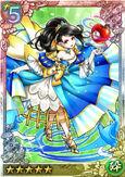 Snow White (QBTKD)