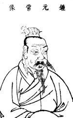 Zhongyao