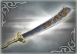 File:3rd Weapon - Huang Zhong (WO).png