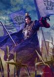 Cao Cao DW6 Art