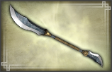 File:Double Voulge - 2nd Weapon (DW7).png