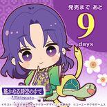 Haruka-ultimate-countdown2-eisen