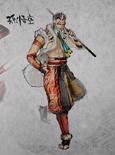 Sun Wukong Concept Art (WO2)