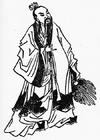 Xu Shu Illustration