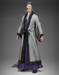 Zuo Ci Civilian Clothes (DW9)