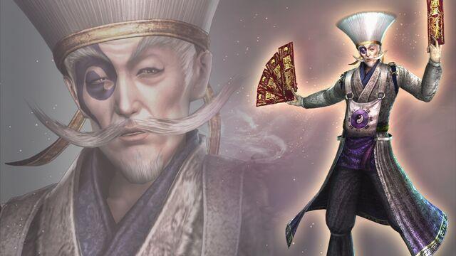 File:Zuo Ci Wallpaper (WO3 DLC).jpg