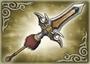 4th Weapon - Yukimura (WO)