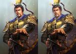 Cao Cao 5 (ROTK13)