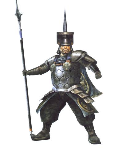 File:Ieyasu Tokugawa SW1.png