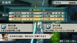 Dwsf2-dlc6-shop