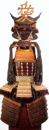 Kanetsugu armor