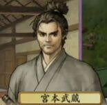 Miyamoto Musashi in Taiko 4