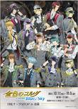 Character Shop Poster (KCBS)