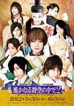 Haruka2-theatrical-saien