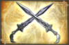 Twin Swords - 5th Weapon (DW7)