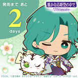 Haruka-ultimate-countdown2-tomomasa