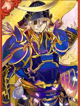 Masamune Date 2 (GT)