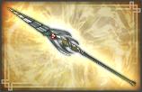 File:Dragon Spear - 5th Weapon (DW7XL).png