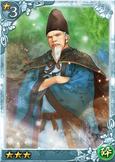 Moriya Mononobe (QBTKD)
