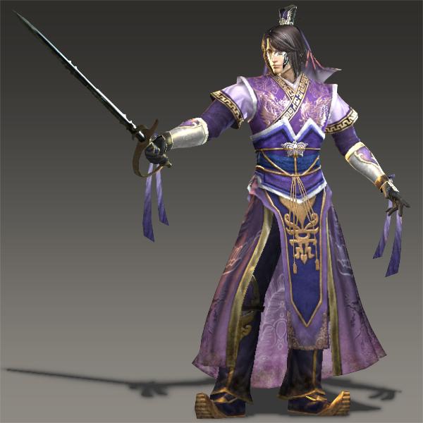 Warriors Orochi 4 Characters List: Image - Simashi-dw7xl-sp.jpg