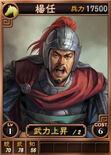 Yangren-online-rotk12