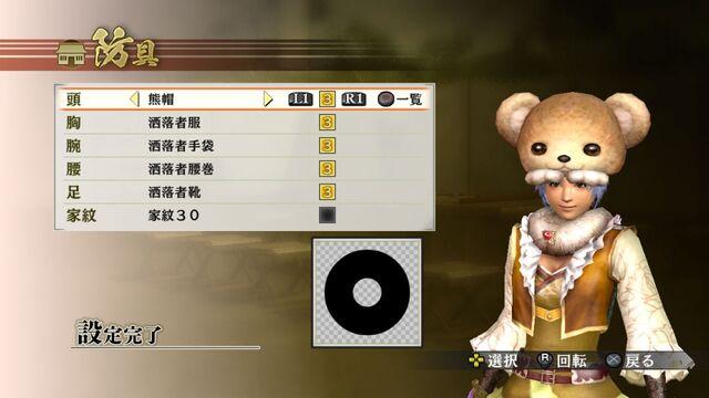 File:Edit Headgear Parts 14 (SW4 DLC).jpg