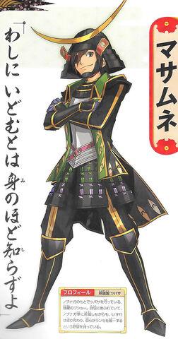 File:Pokemon Conquest - Masamune.jpg