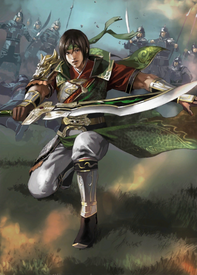 Guan Xing Artwork (DW9)