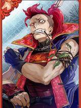 Kazumasa Sogo (GT)
