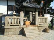 Shikanosuke-headgrave