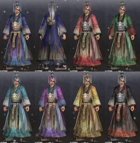 File:DW7E Male Costume 15.png