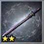 2nd Weapon - Nobunaga Oda (SWC3)