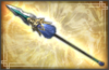 Dragon Spear - 4th Weapon (DW7XL)