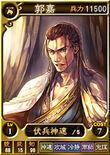 Guo Jia (ROTK12TB)
