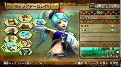 Hyrule Warriors - July 31 Niconico stream video