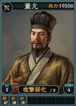 Dongyun-online-rotk12