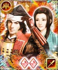 Kanbei Kuroda 7 (1MNA)