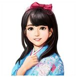 Lady Hayakawa (NA201X)