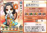 Matsu3-nobunyagayabou