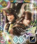 Tadakatsu & Muneshige (1MNA)