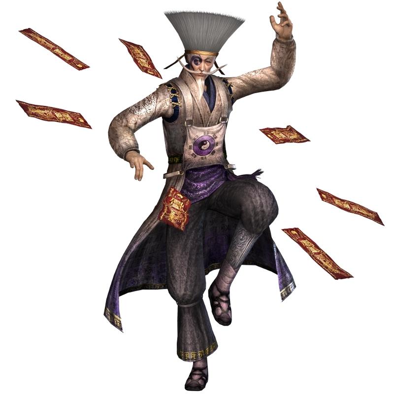 Warriors Orochi 3 Weapon Compatibility: FANDOM Powered By Wikia