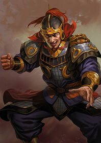 ROTK12 Cao Zhang