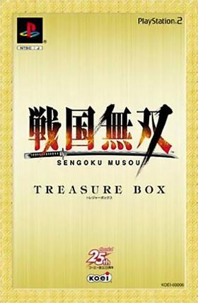 File:SW Treasure Box Cover.jpg