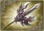 4th Weapon - Tadakatsu (WO)