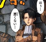 Attackontitan-countdown04