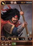 Ehuan-online-rotk12