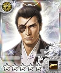 File:Masamune Date 2 (1MNA).png