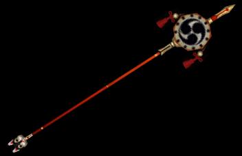File:Spear 5 (TKD).png