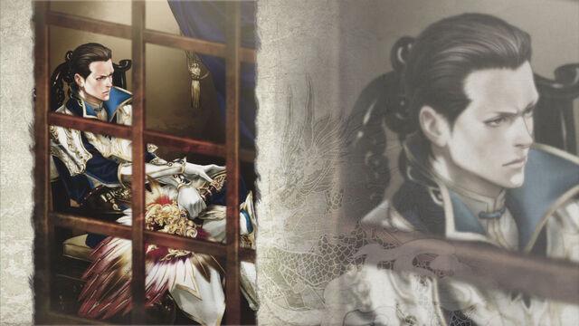 File:Treasure Box Artwork Wallpaper 53 (DW7 DLC).jpg